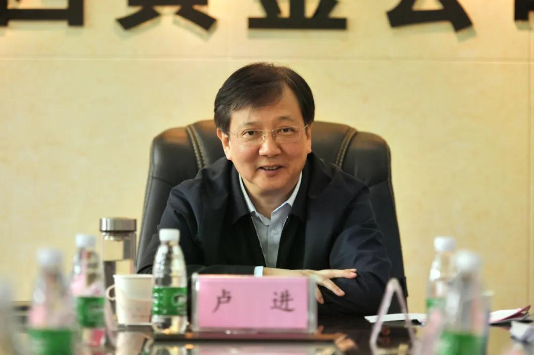 2020年,集团500彩票app官网党委书记、董事长卢进赴广西500彩票app官网调研并召开区域500彩票app官网负责人座谈会。