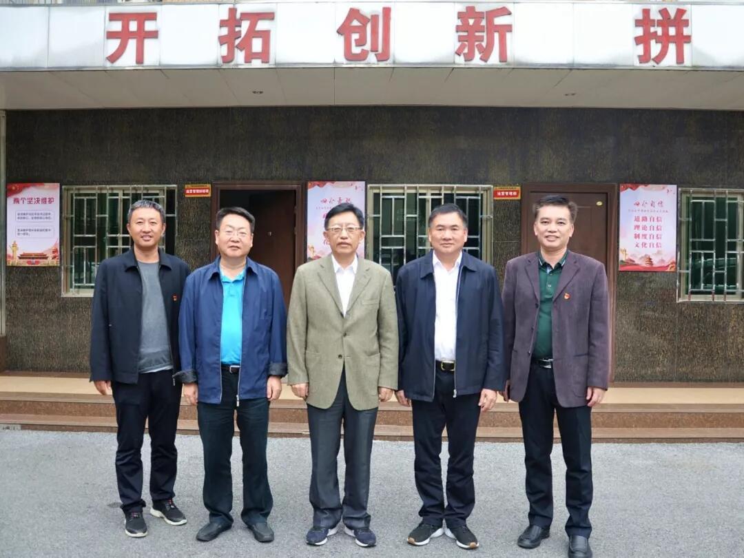 2019年集團公司前董事長宋鑫到廣西黃金桂林物資有限公司進行調研合影