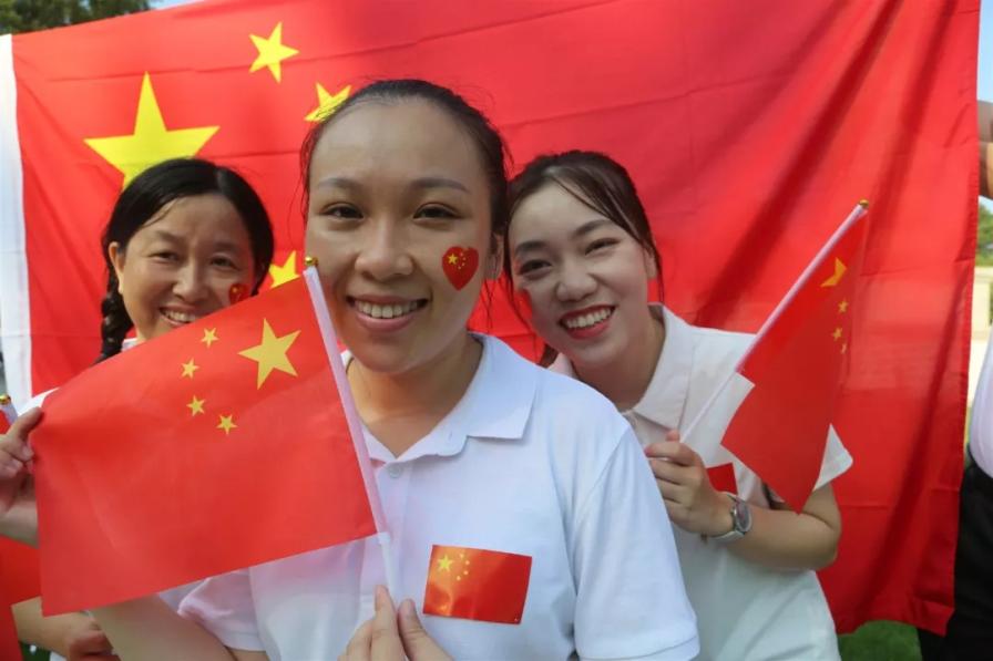 """庆祝中华民族共和国成立70周年系列活动之—""""祖国我想对你说""""活动"""
