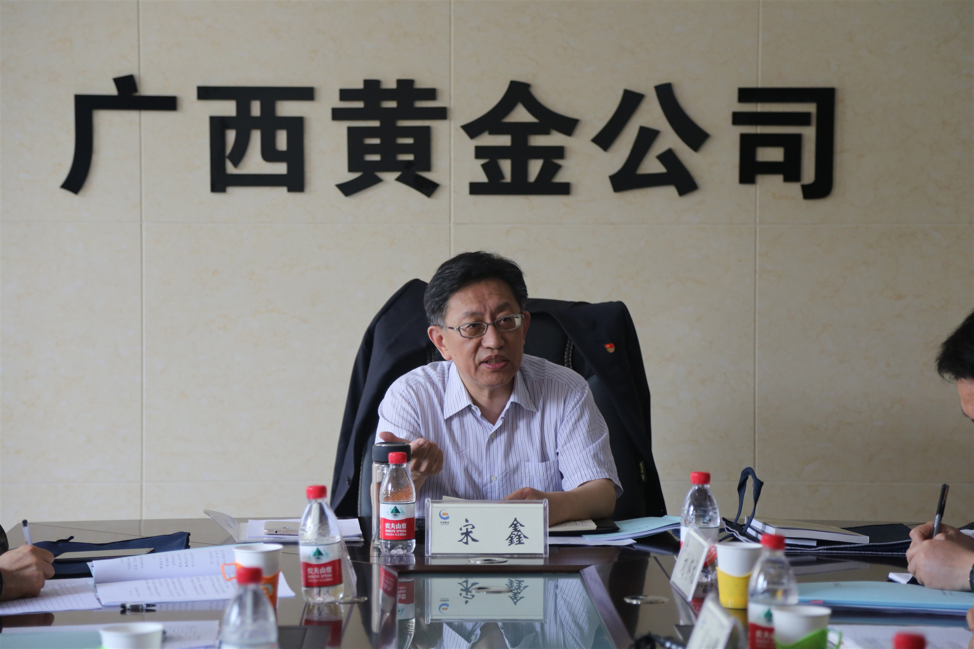 集團公司黨委書記、董事長宋鑫到公司調研