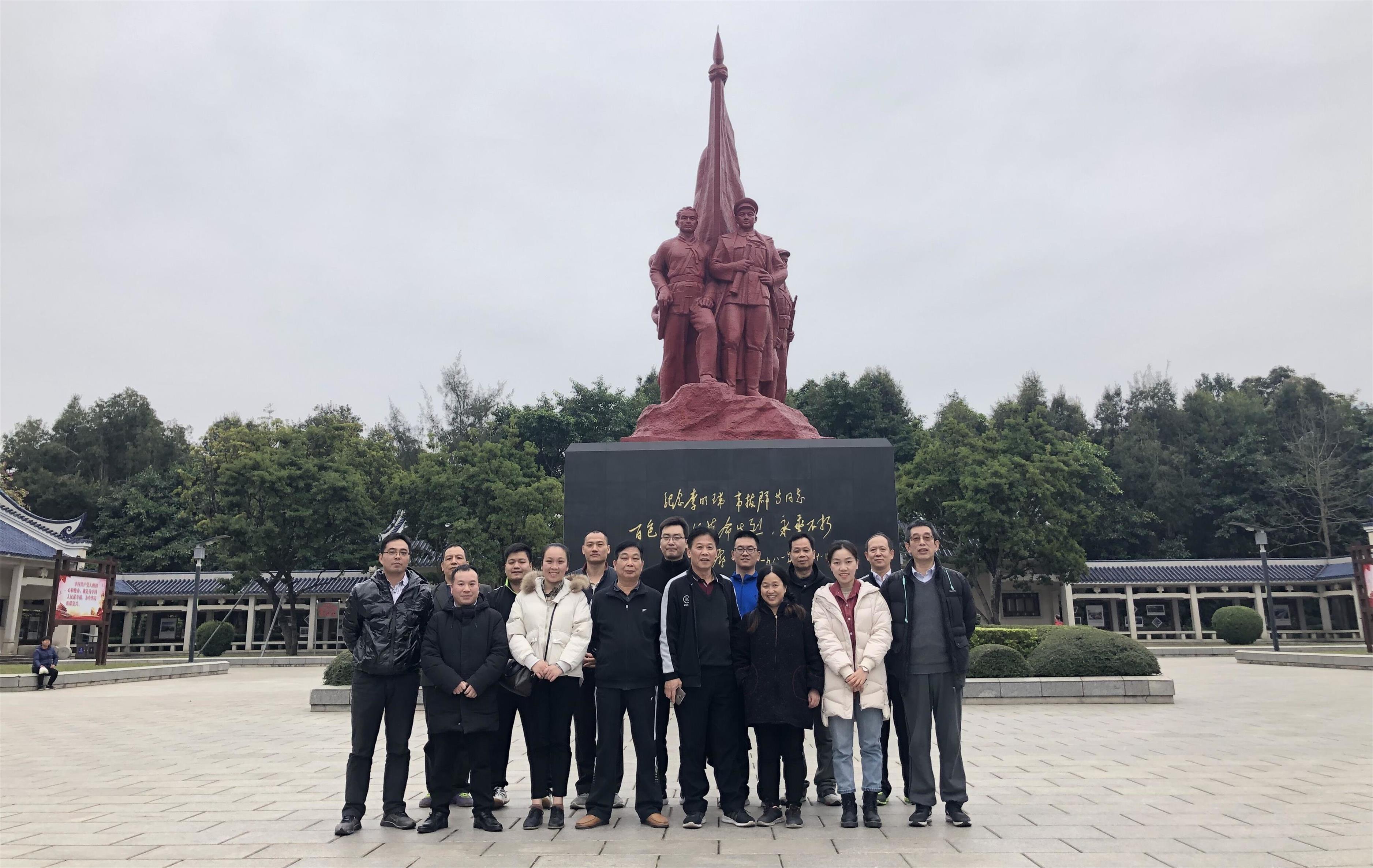 广西公司开展2020年迎新春健步走活动